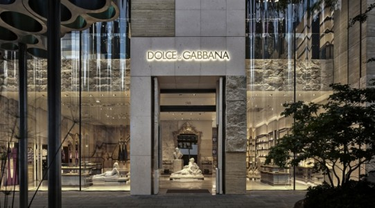 Adentre! Dolce&Gabbana abre as portas no Design District Miami